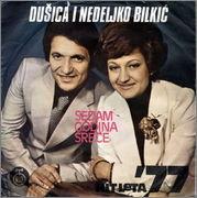 Nedeljko Bilkic - Diskografija - Page 3 R_2582137_1291575951