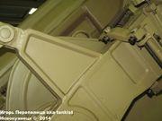 Немецкая3,7 см сдвоенная зенитная пушка Flakzwilling 43,  Wehrtechnische Studiensammlung (WTS), Koblenz, Deutschland 3_7_cm_Flakzwilling_Koblenz_031