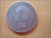5 Dracmas 1876 Jorge I de Grecia 5_dracmas_1876_Jorge_I_anver