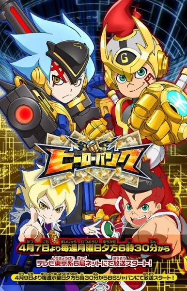Animes da Temporada de Primavera/2014 - Estreias Bank