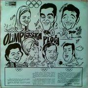 Nedeljko Bilkic - Diskografija - Page 2 1971_Olimpijska_ploca_LP_B