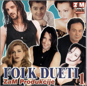 Suzana Jovanovic - Diskografija R_2516411_1288377888_jpeg