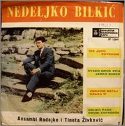 Nedeljko Bilkic - Diskografija 1964_A