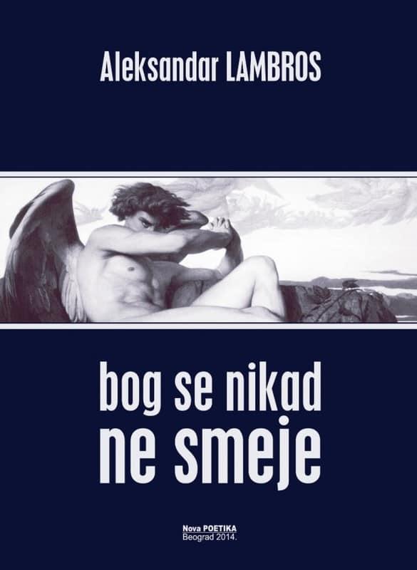 Nova izdanja knjiga - Page 7 Bog_se_nikad_ne_smeje_naslovna_strana_660x902_1