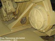 Немецкая3,7 см сдвоенная зенитная пушка Flakzwilling 43,  Wehrtechnische Studiensammlung (WTS), Koblenz, Deutschland 3_7_cm_Flakzwilling_Koblenz_017