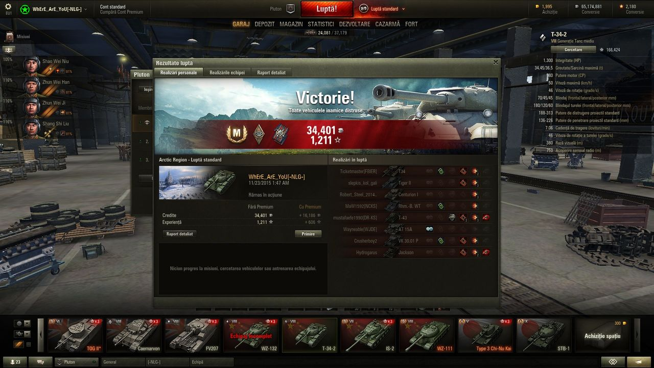 Poze World of Tanks - WhErE_ArE_YoU Shot_001