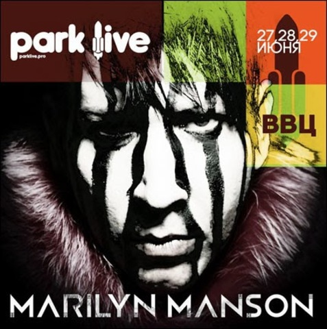 "Marilyn Manson - ""The Pale Emperor"" (2015) Parklive_hd"