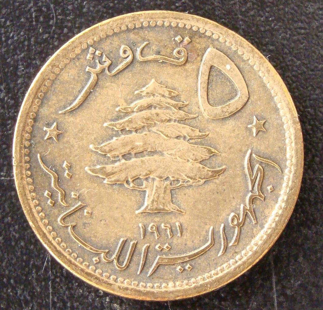 5 Piastras. Líbano (1961) LIB_5_Piastras_1961_anv