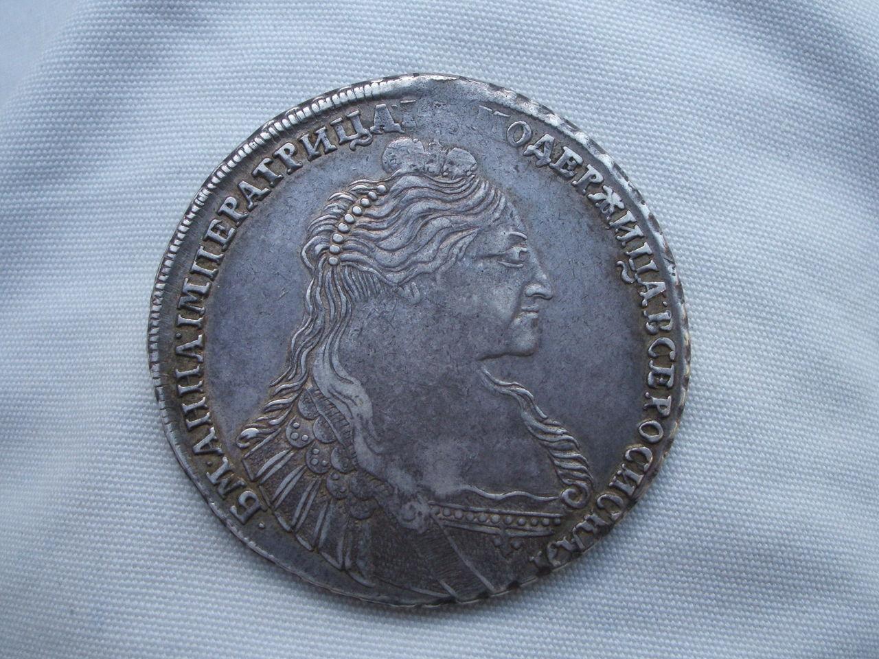 1 Rublo. Rusia. 1736 Esta_2
