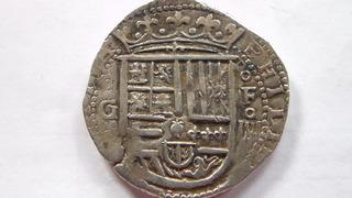 4 reales de Felipe II, Granada. F sobre lo que parece ser una D SAM_1062