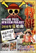 [Tổng hợp tin tức/Thảo luận] One Piece Film: GOLD (khởi chiếu vào 23/7/2016) Fq_Vx8d_Gayl8