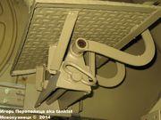 Немецкая3,7 см сдвоенная зенитная пушка Flakzwilling 43,  Wehrtechnische Studiensammlung (WTS), Koblenz, Deutschland 3_7_cm_Flakzwilling_Koblenz_047