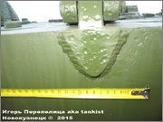 T-34-76 ICM 1/35 - Страница 2 34_014