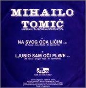 Mihailo Tomic - Diskografija Mihailo_Tomic_1981_Zadnja