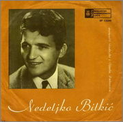 Nedeljko Bilkic - Diskografija R_1819732_1245504025