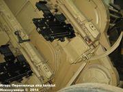 Немецкая3,7 см сдвоенная зенитная пушка Flakzwilling 43,  Wehrtechnische Studiensammlung (WTS), Koblenz, Deutschland 3_7_cm_Flakzwilling_Koblenz_012