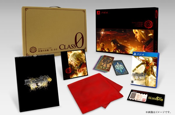PS4 Limited FF Type 0 et edition limited Image
