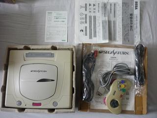 [VDS/TROC] Saturn et Dreamcast Jap jeux P1030720