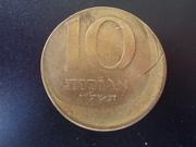 10 Agorot 1.974 Israel , acuñación desplazada. DSCN1295