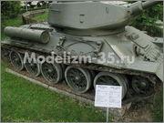 Советский средний танк Т-34-85,  Военно-исторический музей, София, Болгария 34_85_Sofia_066