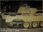 "Немецкий тяжелый танк PzKpfw V Ausf.G ""Panther"", SdKfz 171, Oorlogsmuseum, Overloon, Netherland Panther_Overloon_142"