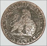 5 céntimos 1870. Gobierno Provisional. DSC08590