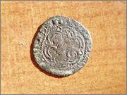 Blanca de Juan II (1406-1454) de Sevilla P1120865
