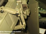 Немецкая3,7 см сдвоенная зенитная пушка Flakzwilling 43,  Wehrtechnische Studiensammlung (WTS), Koblenz, Deutschland 3_7_cm_Flakzwilling_Koblenz_032