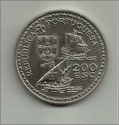 200 escudos 600 años nacimiento de Enrique el Navegante.(Portugal) 200_escudos_Enrique_el_navegador_rever