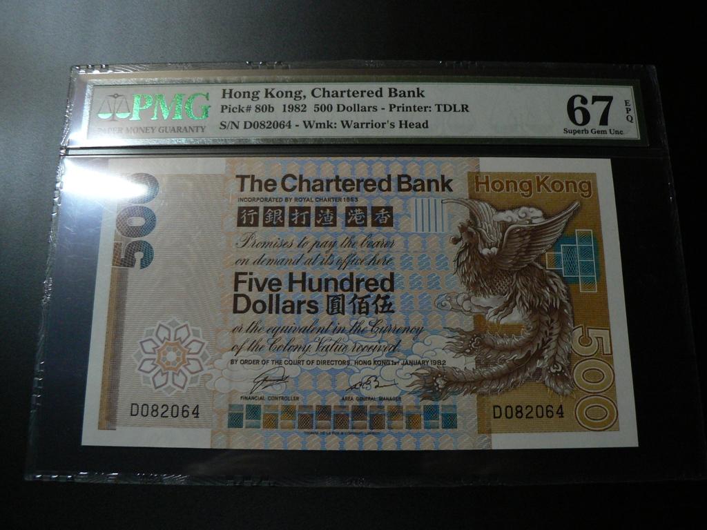 500 Dólares Hong Kong Chartered Bank, 1982. P1200224