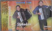 Slobodan Bozinovic -Diskografija R_6175636_1413321213_7174_jpeg