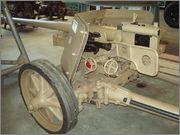 PaK40 - устройство пушки IMGP2811