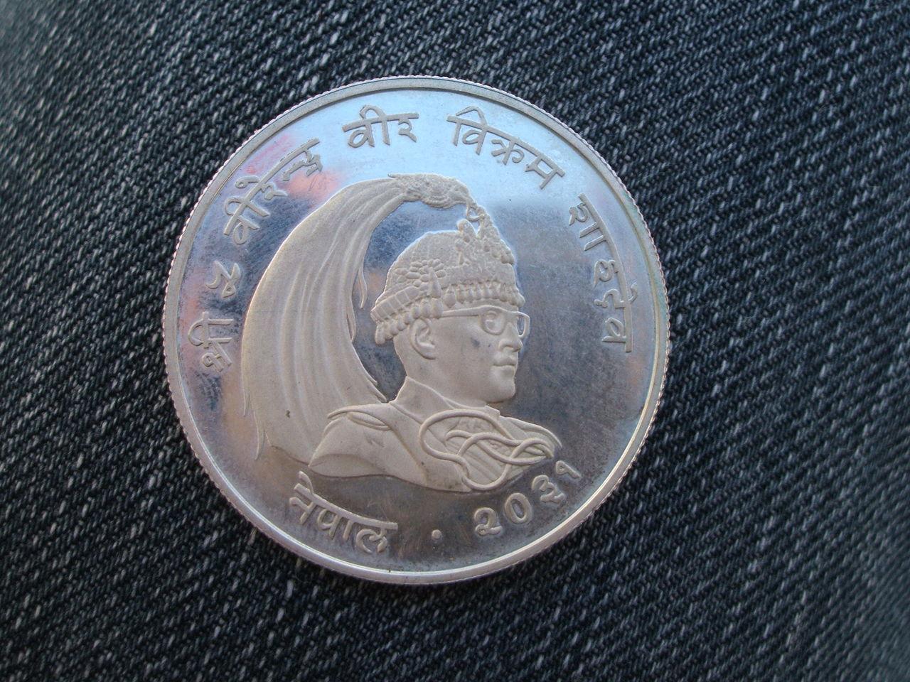 25 Rupias. Nepal.  015