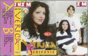 Verica Serifovic - Diskografija 1997_Ka