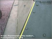 T-34-76 ICM 1/35 - Страница 2 34_011