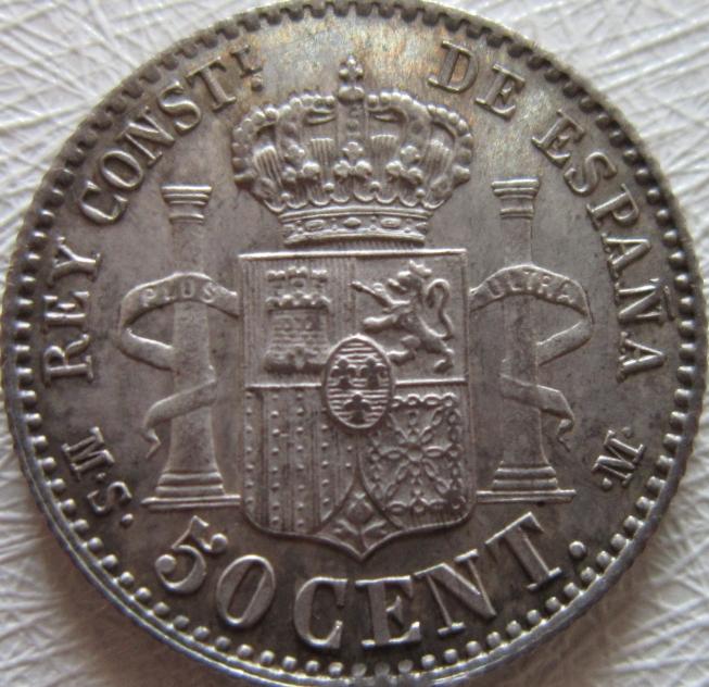 50 CENTIMOS 1880 ALFONSO XII SC/EBC+ Reverso_50_c_ntimos_1880_SC