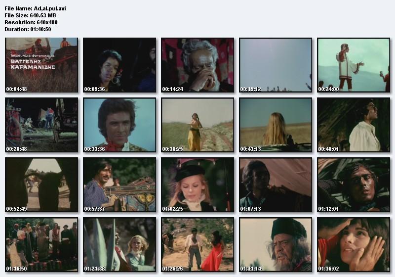 AΔΕΛΦΙΑ ΜΟΥ ΑΛΗΤΕΣ ΠΟΥΛΙΑ (1971)  Adl