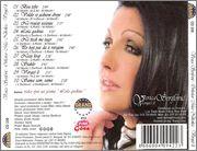 Verica Serifovic - Diskografija 2005_b