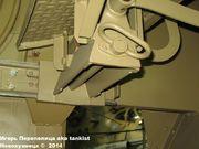 Немецкая3,7 см сдвоенная зенитная пушка Flakzwilling 43,  Wehrtechnische Studiensammlung (WTS), Koblenz, Deutschland 3_7_cm_Flakzwilling_Koblenz_046