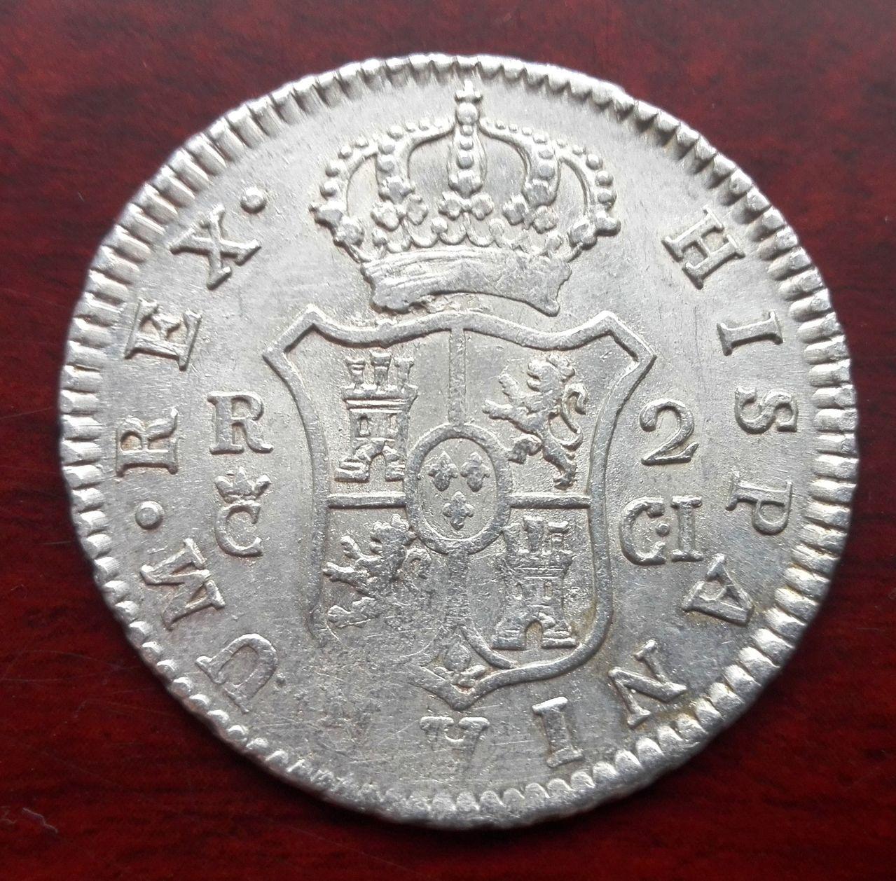 2 reales 1812 Fernando VII, Cádiz 2_reales_1812_cadiz_3