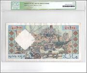 100 Nouveaux Francs, Algeria 1960 Algeria_P121b_100_nouveaux_francs_1960_R_ICG_40