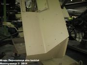 Немецкая3,7 см сдвоенная зенитная пушка Flakzwilling 43,  Wehrtechnische Studiensammlung (WTS), Koblenz, Deutschland 3_7_cm_Flakzwilling_Koblenz_005