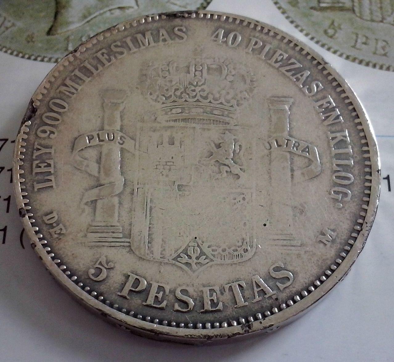 5 pesetas de 1871. Resello GP. Amadeo I.  CAM00822_1
