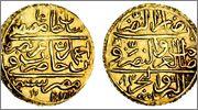 Selim III. Argelia, 1221 H. Image00416