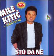 Mile Kitic - Diskografija Mile_Kitic_1988_CD_prednja