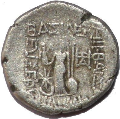 Dracma de Ariobarzanes III de Capadocia. A59a