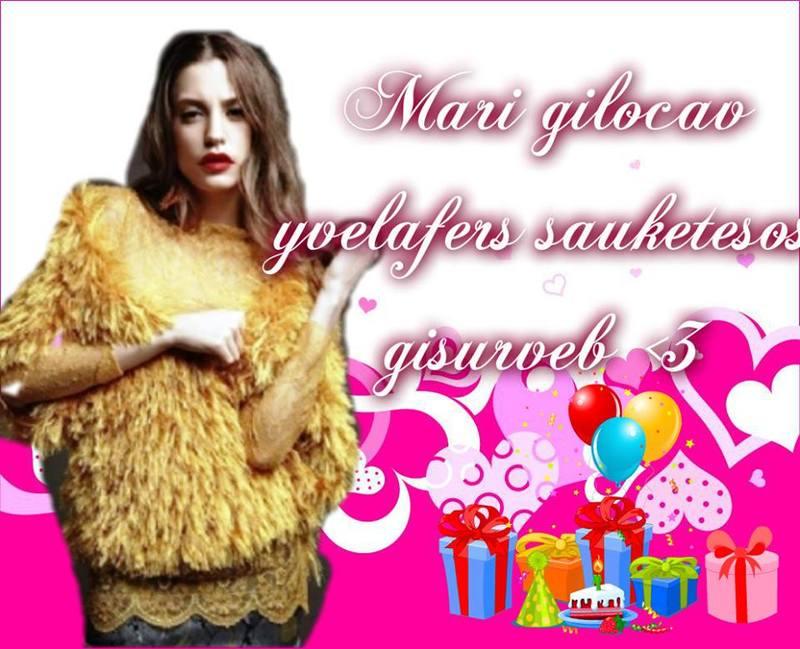 Happy Birthday Dear Mariam !!! F8zkq