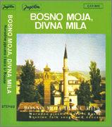 Zehra Deovic -Diskografija Bosna_prednja