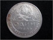 1 Rublo. San Petersburgo. 1924 IMG_1347