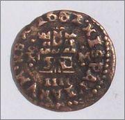 IIII maravedís Felipe IV. Trujillo. 1662 102_2118